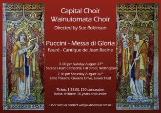 puccini-concert-2017-v2